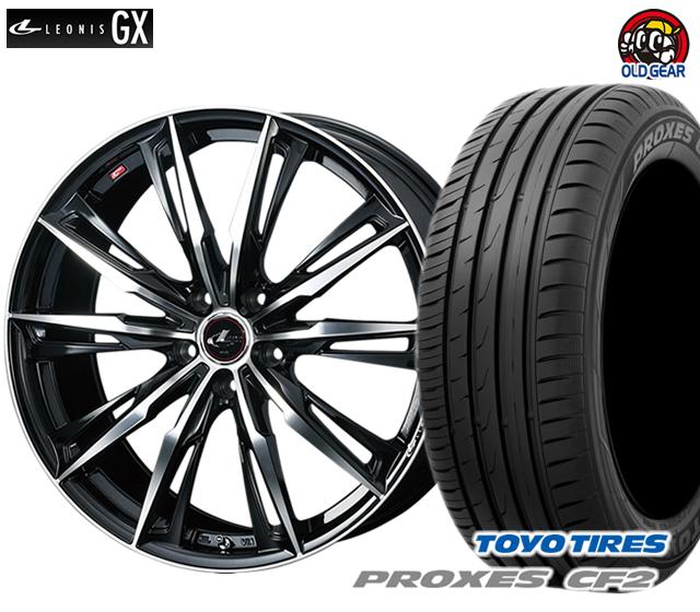 ウエッズ レオニスGX タイヤ・ホイール 新品 4本セット トーヨー プロクセス CF2 205/45R17 パーツ バランス調整済み!