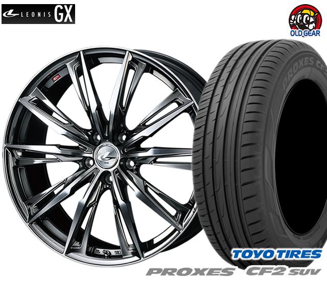 ウエッズ レオニスGX タイヤ・ホイール 新品 4本セット トーヨー プロクセスCF2 SUV 215/60R17 パーツ バランス調整済み!