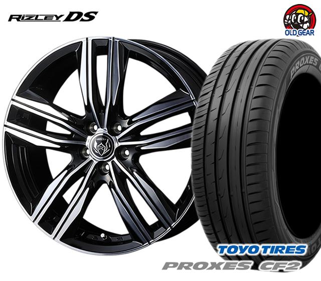 ウェッズ ライツレーDS タイヤ・ホイール 新品 4本セット トーヨー プロクセス CF2 205/55R16 パーツ バランス調整済み!