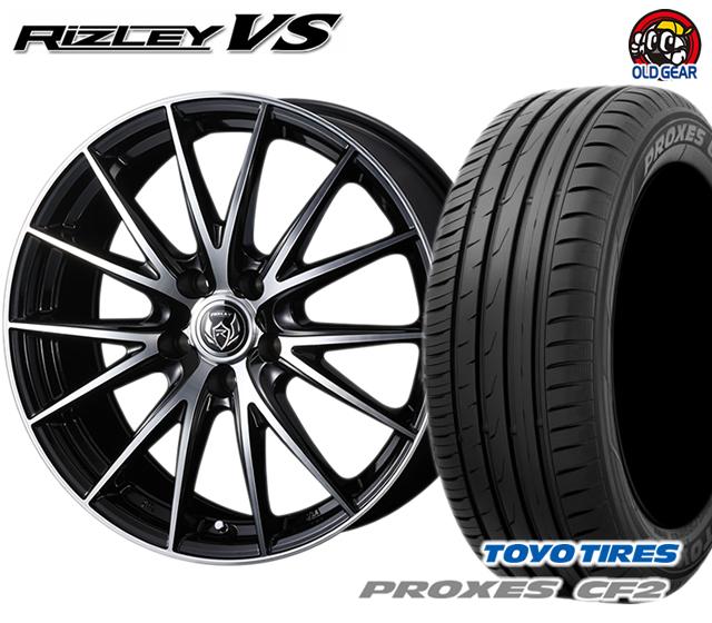 ウェッズ ライツレーVS タイヤ・ホイール 新品 4本セット トーヨー プロクセス CF2 205/55R16 パーツ バランス調整済み!
