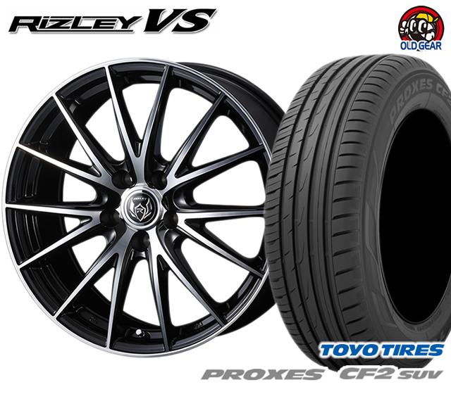 ウェッズ ライツレーVS タイヤ・ホイール 新品 4本セット トーヨー プロクセスCF2 SUV 225/55R17 パーツ バランス調整済み!