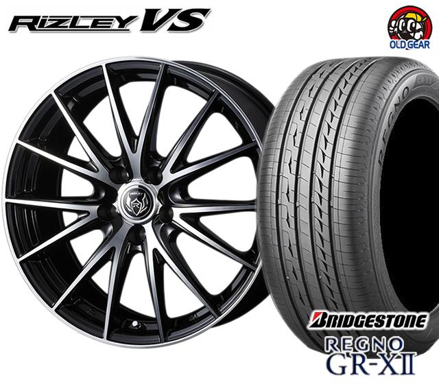 ウェッズ ライツレーVS タイヤ・ホイール 新品 4本セット ブリヂストン レグノ GR-X2 185/65R14 パーツ バランス調整済み!