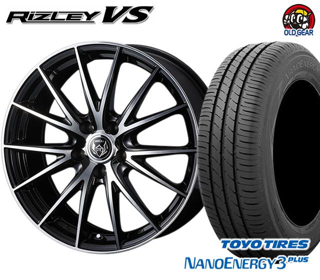 ウェッズ ライツレーVS タイヤ・ホイール 新品 4本セット トーヨー ナノエナジー3プラス 205/55R16 パーツ バランス調整済み!
