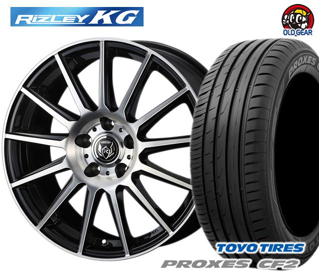 ウェッズ ライツレーKG タイヤ・ホイール 新品 4本セット トーヨー プロクセス CF2 205/55R16 パーツ バランス調整済み!