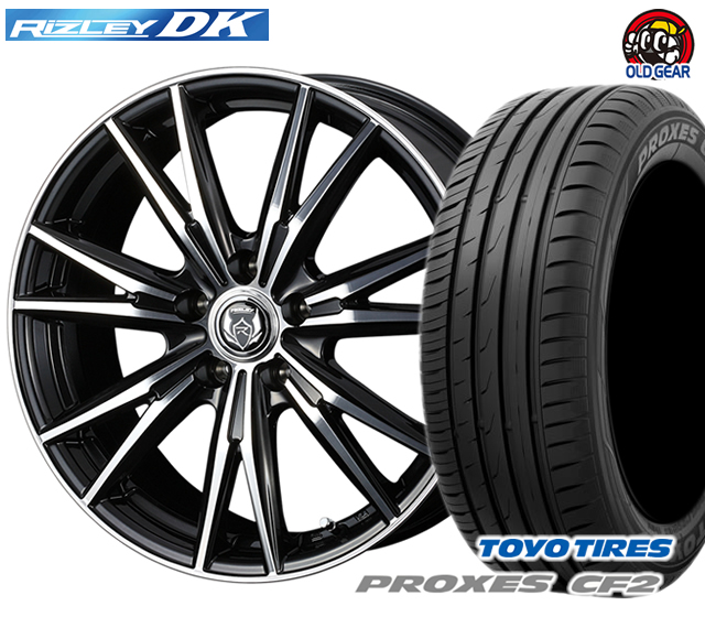 ウェッズ ライツレーDK タイヤ・ホイール 新品 4本セット トーヨー プロクセス CF2 205/55R16 パーツ バランス調整済み!