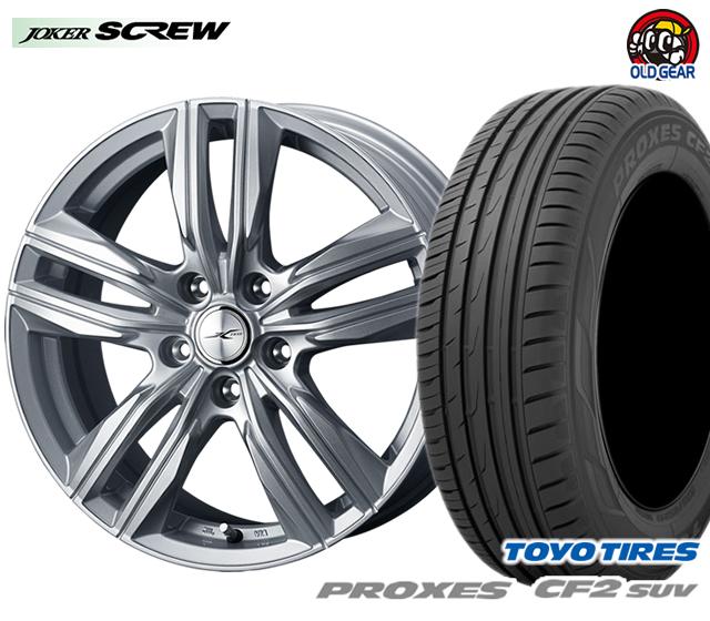 ウェッズ ジョーカースクリュー タイヤ・ホイール 新品 4本セット トーヨー プロクセスCF2 SUV 235/65R18 パーツ バランス調整済み!