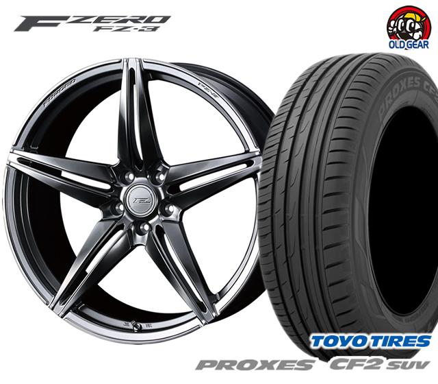 ウェッズ F ZERO FZ-3 エフゼロ タイヤ・ホイール 新品 4本セット トーヨー プロクセスCF2 SUV 245/45R20 パーツ バランス調整済み!