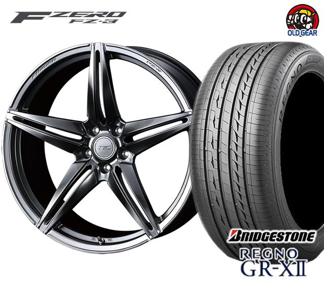 ウェッズ F ZERO FZ-3 エフゼロ タイヤ・ホイール 新品 4本セット ブリヂストン レグノ GR-X2 F235/35R19・R245/35R19 パーツ バランス調整済み!