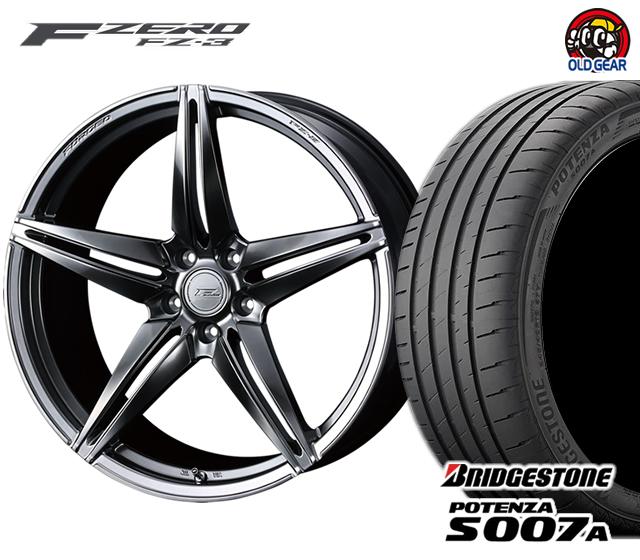 ウェッズ F ZERO FZ-3 エフゼロ タイヤ・ホイール 新品 4本セット ブリヂストン ポテンザS007A 215/40R18 パーツ バランス調整済み!