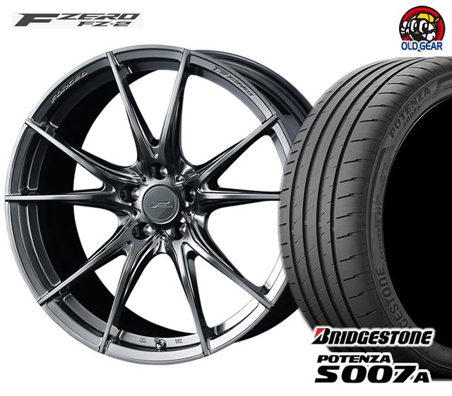 高い品質 ウェッズ F ZERO FZ-2 エフゼロ タイヤ・ホイール 新品 4本セット ブリヂストン ポテンザS007A 245/35R21 パーツ バランス調整済み!, オールネショップ 742dbb5a