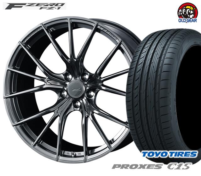 ウェッズ F ZERO FZ-1 エフゼロ タイヤ・ホイール 新品 4本セット トーヨー プロクセスC1S 245/40R20 パーツ バランス調整済み!