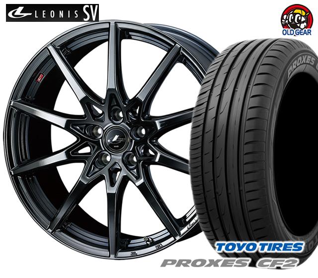ウエッズ レオニスSV タイヤ・ホイール 新品 4本セット トーヨー プロクセス CF2 215/50R17 パーツ バランス調整済み!