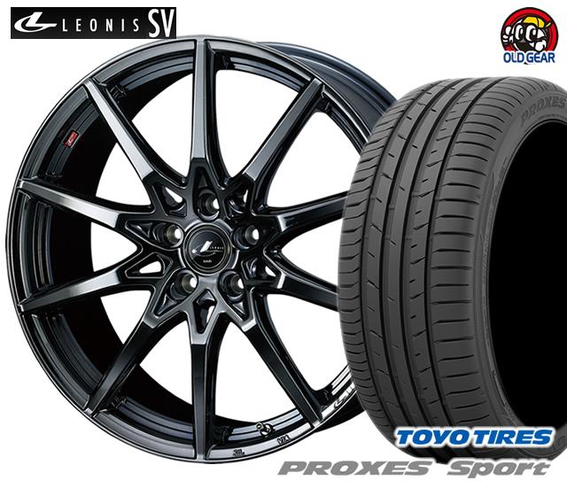 ウエッズ レオニスSV タイヤ・ホイール 新品 4本セット トーヨー プロクセス・スポーツ 215/55R17 パーツ バランス調整済み!