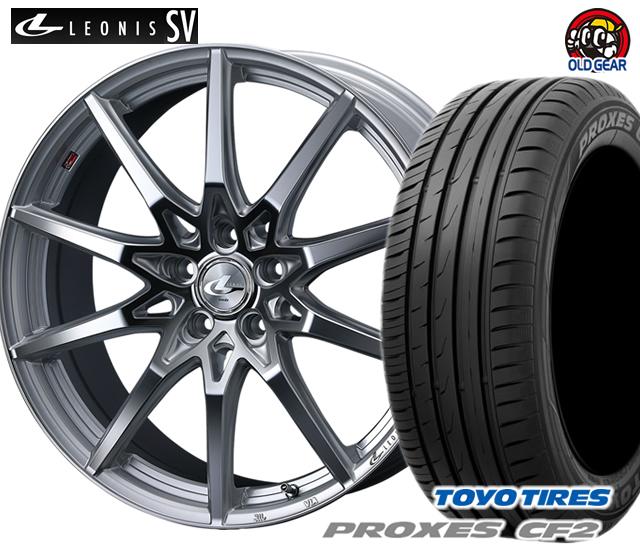 ウエッズ レオニスSV タイヤ・ホイール 新品 4本セット トーヨー プロクセス CF2 205/50R17 パーツ バランス調整済み!