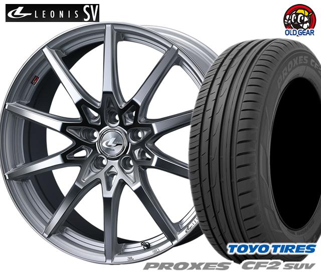 ウエッズ レオニスSV タイヤ・ホイール 新品 4本セット トーヨー プロクセスCF2 SUV 215/60R17 パーツ バランス調整済み!