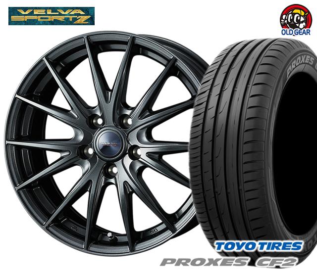 ウエッズ ヴェルヴァスポルト2 タイヤ・ホイール 新品 4本セット トーヨー プロクセス CF2 175/65R15 パーツ バランス調整済み!