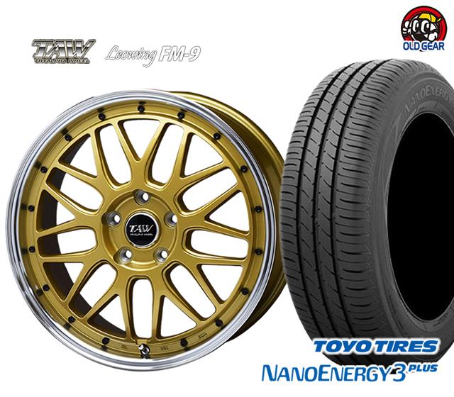 トライアルファ レオウィング FM9 タイヤ・ホイール 新品 4本セット トーヨータイヤ ナノエナジー 3 プラス 245/35R20 パーツ バランス調整済み!