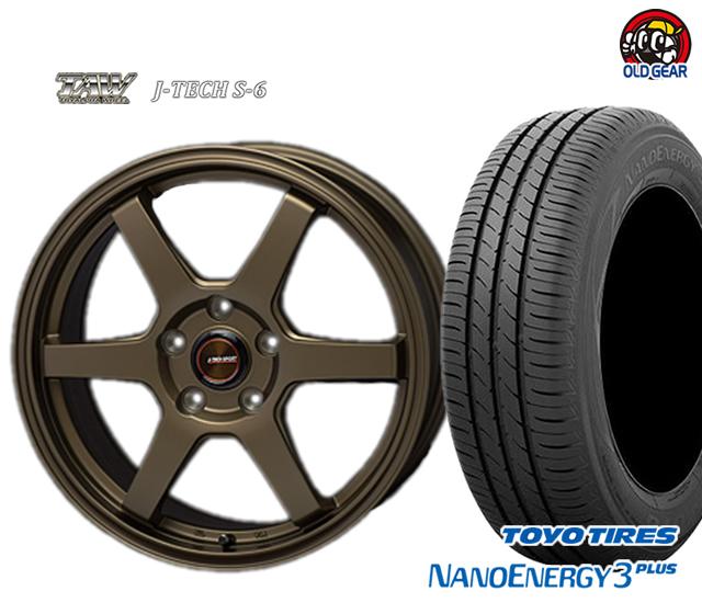 トライアルファ J-TECH S-6 ジェイテック S-6 タイヤ・ホイール 新品 4本セット トーヨータイヤ ナノエナジー 3 プラス 225/50R17 パーツ バランス調整済み!