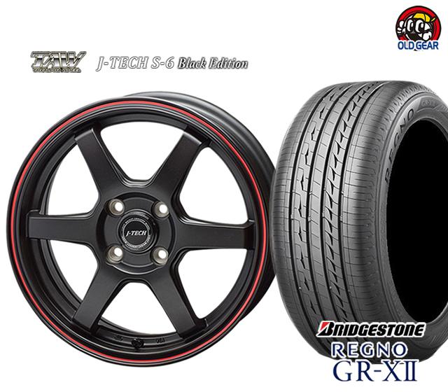 トライアルファ ジェイテック S-6 ブラックエディション タイヤ・ホイール 新品 4本セット ブリヂストン レグノ GR-X2 185/60R15 パーツ バランス調整済み!