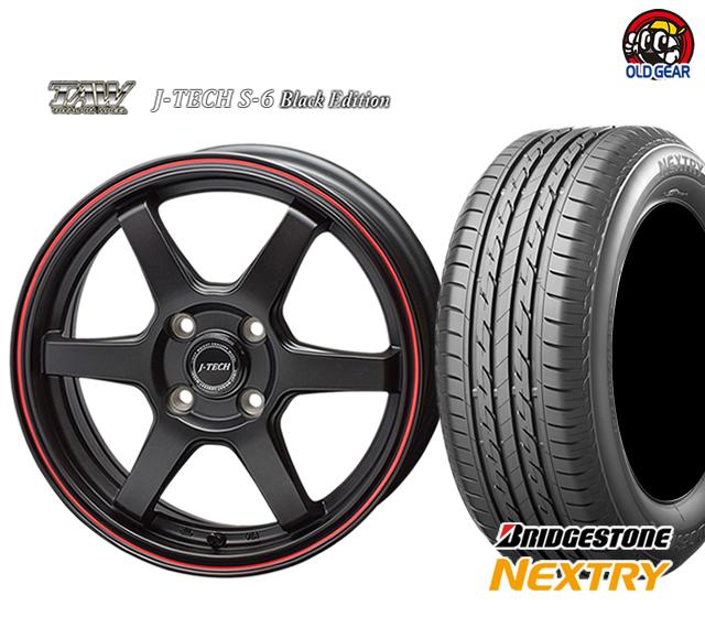 トライアルファ ジェイテック S-6 ブラックエディション タイヤ・ホイール 新品 4本セット ブリヂストン ネクストリー 185/60R15 パーツ バランス調整済み!