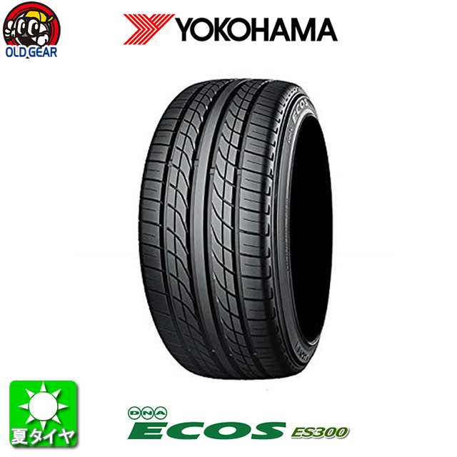国産タイヤ単品 215/60R15 YOKOHAMA ヨコハマ DNA ECOS ES300 DNA エコス ES300 新品 4本セット 215/60-15 安い 価格