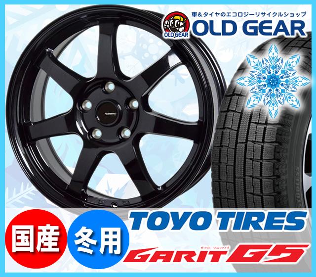 トーヨータイヤ ガリットG5 165/55R15 スタッドレス タイヤ・ホイール 新品 4本セット ホットスタッフ Gスピード G03 パーツ バランス調整済み! g0320 安い 価格