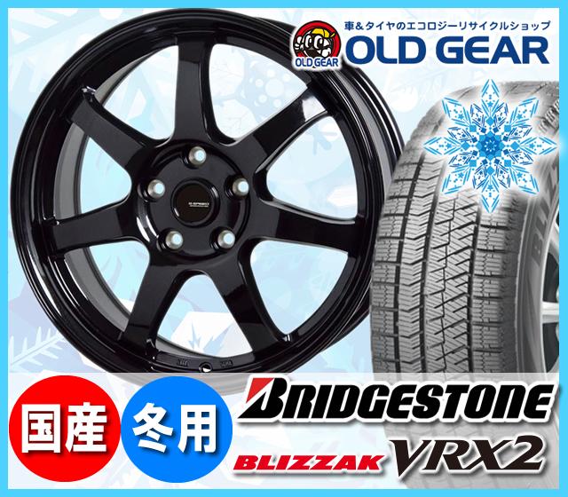 ブリヂストン ブリザック VRX2 175/65R14 スタッドレス タイヤ・ホイール 新品 4本セット ホットスタッフ Gスピード G03 パーツ バランス調整済み!