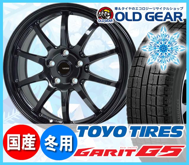 トーヨータイヤ ガリットG5 205/65R15 スタッドレス タイヤ・ホイール 新品 4本セット ホットスタッフ Gスピード G-04 パーツ バランス調整済み!
