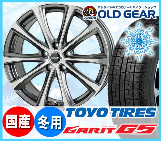トーヨータイヤ ガリットG5 175/60R16 スタッドレス タイヤ・ホイール 新品 4本セット ホットスタッフ ラフィット LE04 パーツ バランス調整済み!