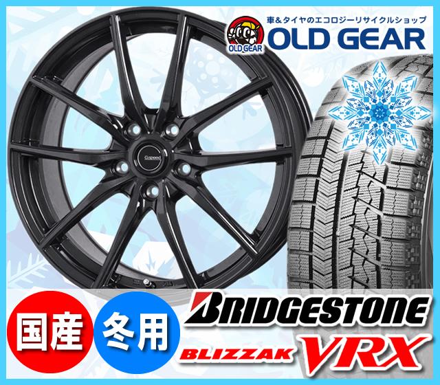 在庫限り ブリヂストン ブリザック VRX 215/45R17 スタッドレス タイヤ・ホイール 新品 4本セット ホットスタッフ Gスピード G-02 パーツ バランス調整済み!