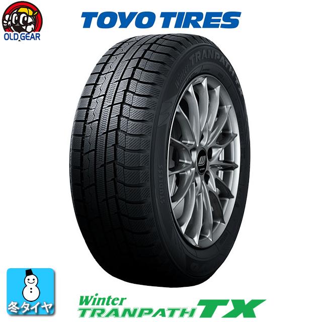 国産スタッドレスタイヤ 単品 225/60R17 トーヨータイヤ ウィンタートランパス TX 新品 4本セット