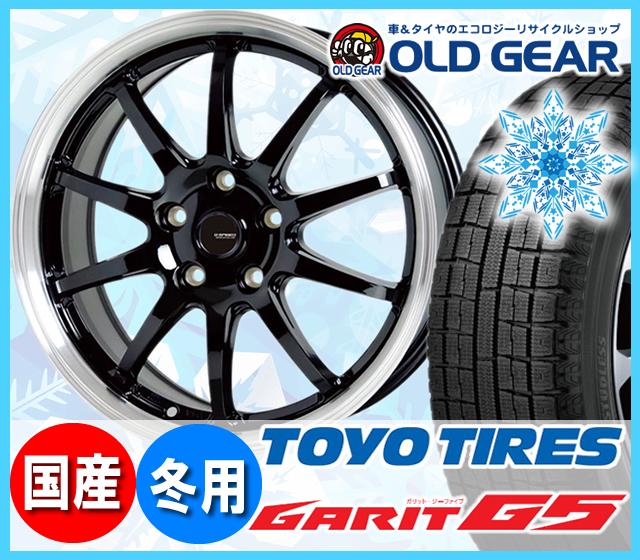 トーヨータイヤ ガリットG5 175/65R15 スタッドレス タイヤ・ホイール 新品 4本セット ホットスタッフ Gスピード P-04 パーツ バランス調整済み! p0423 安い 価格