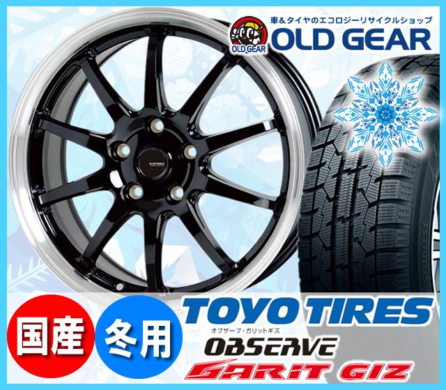 トーヨータイヤ ガリットGIZ 155/65R14 スタッドレス タイヤ・ホイール 新品 4本セット ホットスタッフ Gスピード P-04 パーツ バランス調整済み!