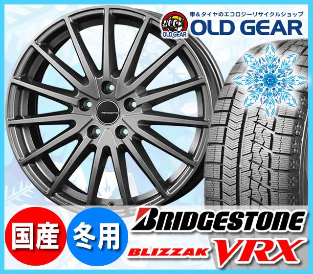ブリヂストン ブリザック VRX 195/65R15 スタッドレス タイヤ・ホイール 新品 4本セット コーセー エアベルグ ゼノン パーツ バランス調整済み! v-xzhmg34 安い 価格