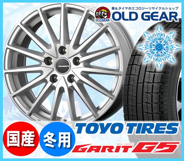 トーヨータイヤ ガリットG5 165/55R15 スタッドレス タイヤ・ホイール 新品 4本セット コーセー エアベルグ ゼノン パーツ バランス調整済み! zcsl20 安い 価格