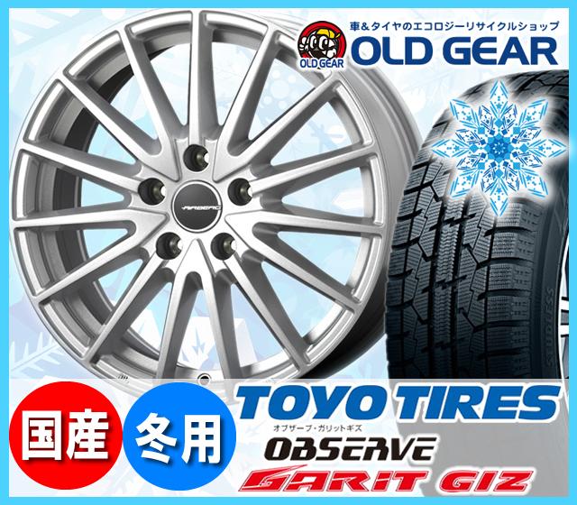 トーヨータイヤ ガリットGIZ 165/65R14 スタッドレス タイヤ・ホイール 新品 4本セット コーセー エアベルグ ゼノン パーツ バランス調整済み! zcsl10 安い 価格