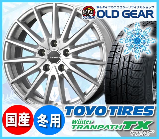 トーヨータイヤ ウィンタートランパスTX 205/55R16 スタッドレス タイヤ・ホイール 新品 4本セット コーセー エアベルグ ゼノン パーツ バランス調整済み!