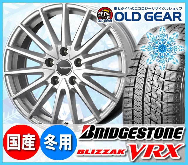 ブリヂストン ブリザック VRX 175/65R15 スタッドレス タイヤ・ホイール 新品 4本セット コーセー エアベルグ ゼノン パーツ バランス調整済み! v-xzcsl23 安い 価格