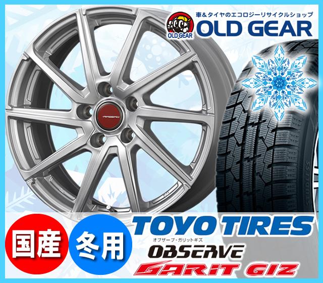 トーヨータイヤ ガリットGIZ 165/65R14 スタッドレス タイヤ・ホイール 新品 4本セット コーセー エアベルグ ローレン パーツ バランス調整済み! lpsl10 安い 価格