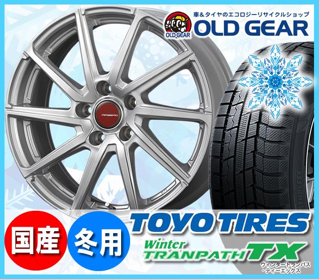 トーヨータイヤ ウィンタートランパスTX 185/65R15 スタッドレス タイヤ・ホイール 新品 4本セット コーセー エアベルグ ローレン パーツ バランス調整済み!
