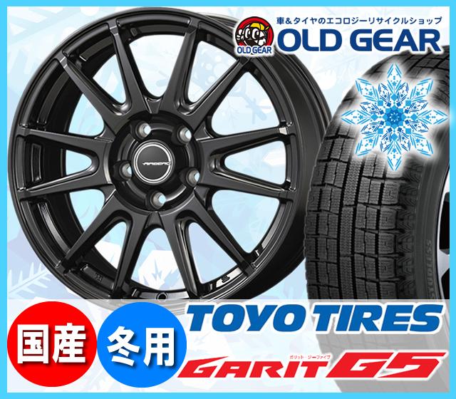 トーヨータイヤ ガリットG5 165/55R15 スタッドレス タイヤ・ホイール 新品 4本セット コーセー エアベルグ レバンナ パーツ バランス調整済み! lgbk20 安い 価格