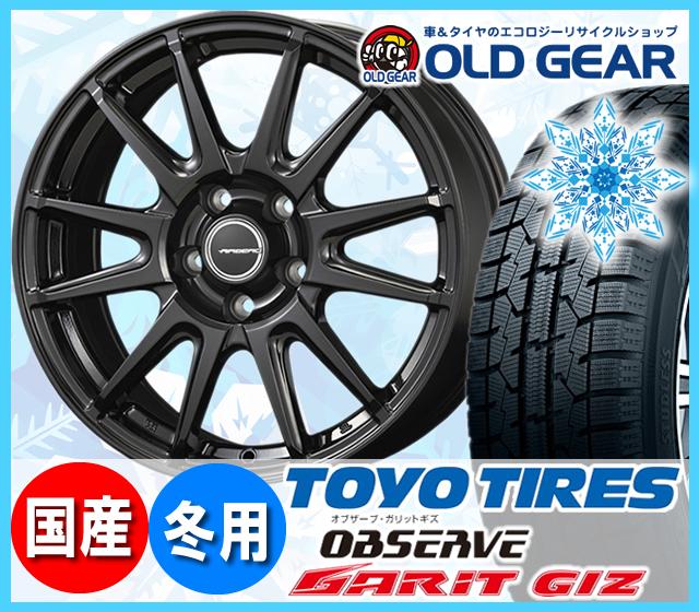 トーヨータイヤ ガリットGIZ 165/65R14 スタッドレス タイヤ・ホイール 新品 4本セット コーセー エアベルグ レバンナ パーツ バランス調整済み! lgbk10 安い 価格