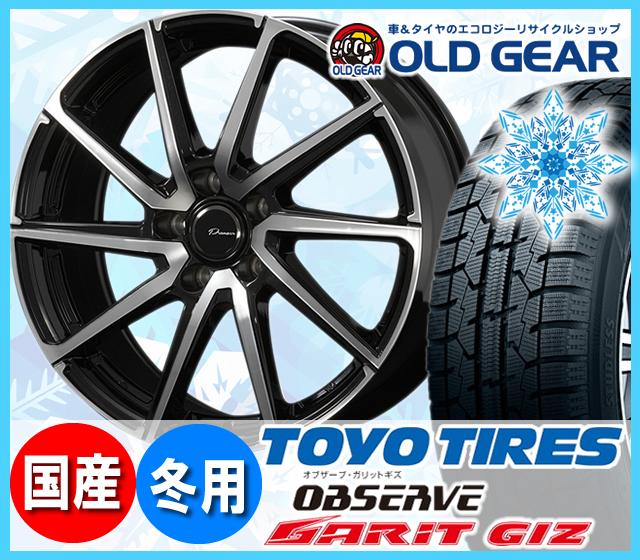 トーヨータイヤ ガリットGIZ 155/65R14 スタッドレス タイヤ・ホイール 新品 4本セット コーセー プラウザーリンクス レグラス パーツ バランス調整済み! pldbp7 安い 価格