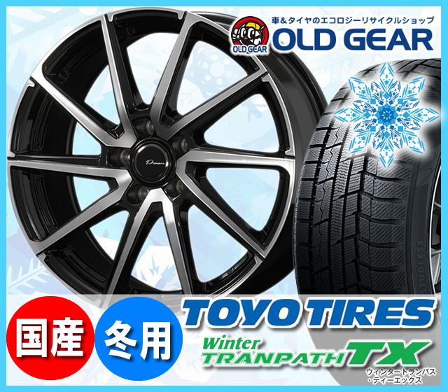 トーヨータイヤ ウィンタートランパスTX 205/65R15 スタッドレス タイヤ・ホイール 新品 4本セット コーセー プラウザーリンクス レグラス パーツ バランス調整済み!