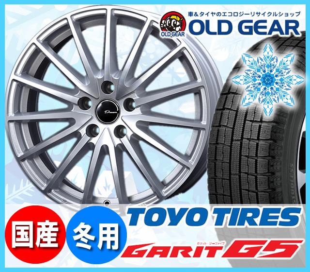 トーヨータイヤ ガリットG5 165/65R14 スタッドレス タイヤ・ホイール 新品 4本セット コーセー プラウザーリンクス アシュラ パーツ バランス調整済み!