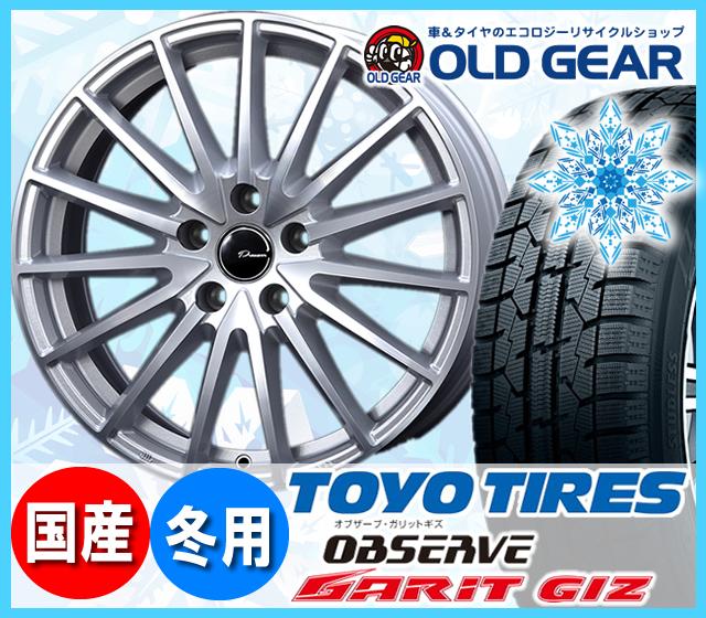 トーヨータイヤ ガリットGIZ 155/65R14 スタッドレス タイヤ・ホイール 新品 4本セット コーセー プラウザーリンクス アシュラ パーツ バランス調整済み! padsp7 安い 価格