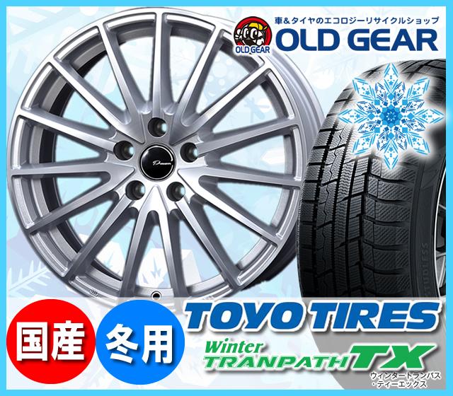トーヨータイヤ ウィンタートランパスTX 155/65R14 スタッドレス タイヤ・ホイール 新品 4本セット コーセー プラウザーリンクス アシュラ パーツ バランス調整済み!