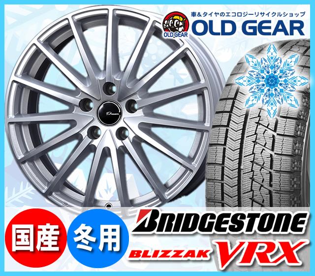ブリヂストン ブリザック VRX 215/45R18 スタッドレス タイヤ・ホイール 新品 4本セット コーセー プラウザーリンクス アシュラ パーツ バランス調整済み!