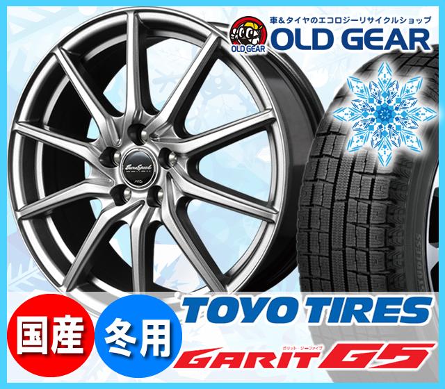 トーヨータイヤ ガリットG5 145/80R13 スタッドレス タイヤ・ホイール 新品 4本セット ユーロスピード G810 パーツ バランス調整済み! g8105 安い 価格