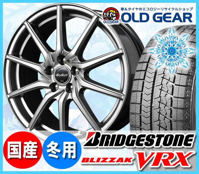 ブリヂストン ブリザック VRX 155/65R14 スタッドレス タイヤ・ホイール 新品 4本セット ユーロスピード G810 パーツ バランス調整済み!
